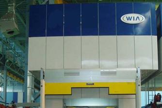 Press | Industrial Machinery | Business | HYUNDAI WIA